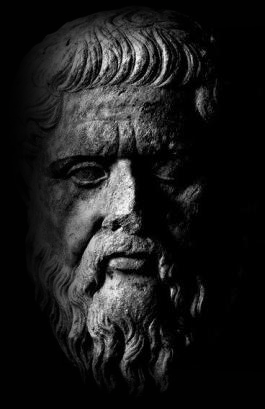 Filosofía de Las dos Antiguas